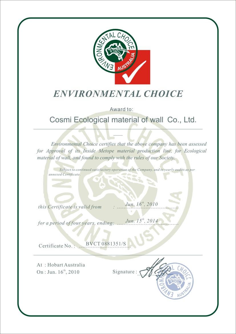 澳大利亚环境友好证书